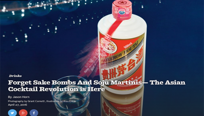 Forget Sake Bombs And Soju Martinis— The Asian Cocktail Revolution is Here