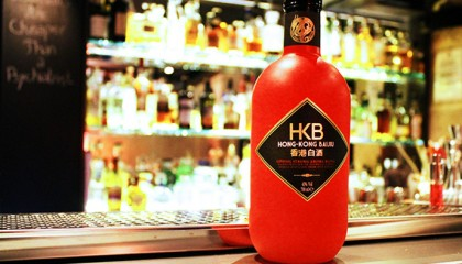 Great Bottle of China The world's best-selling liquor is one you may never have heard of