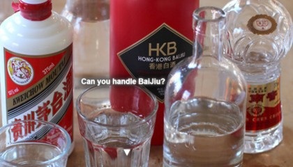 Drink Baijiu and Get an Authentic Taste of Chinese Culture