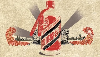History in a Bottle: The Story of Moutai