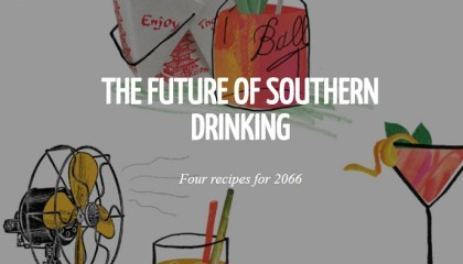 The Future of Southern Drinking