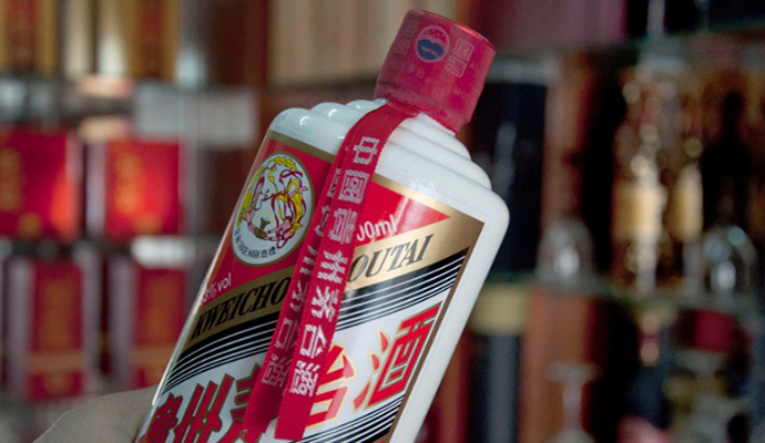 The world's most valuable liquor company is now Chinese