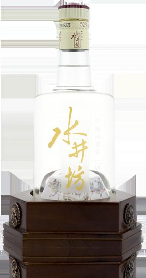 Shui Jing Fang