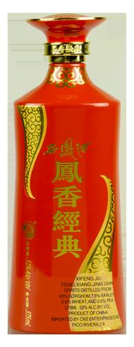 Xifeng Jiu