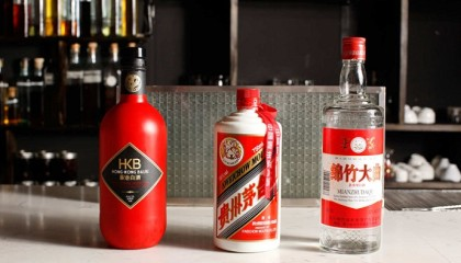 BAIJIU: THE WORLD'S MOST-CONSUMED YET LEAST UNDERSTOOD ALCOHOL
