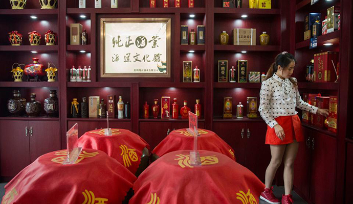 Forbes: The Chinese Moonshine That Packs A Punch
