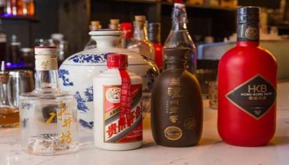 Can China's National Spirit Baijiu Go Global?