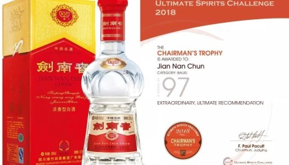 Jiannanchun Receives Special Recognition at Ultimate Beverage Challenge 2018