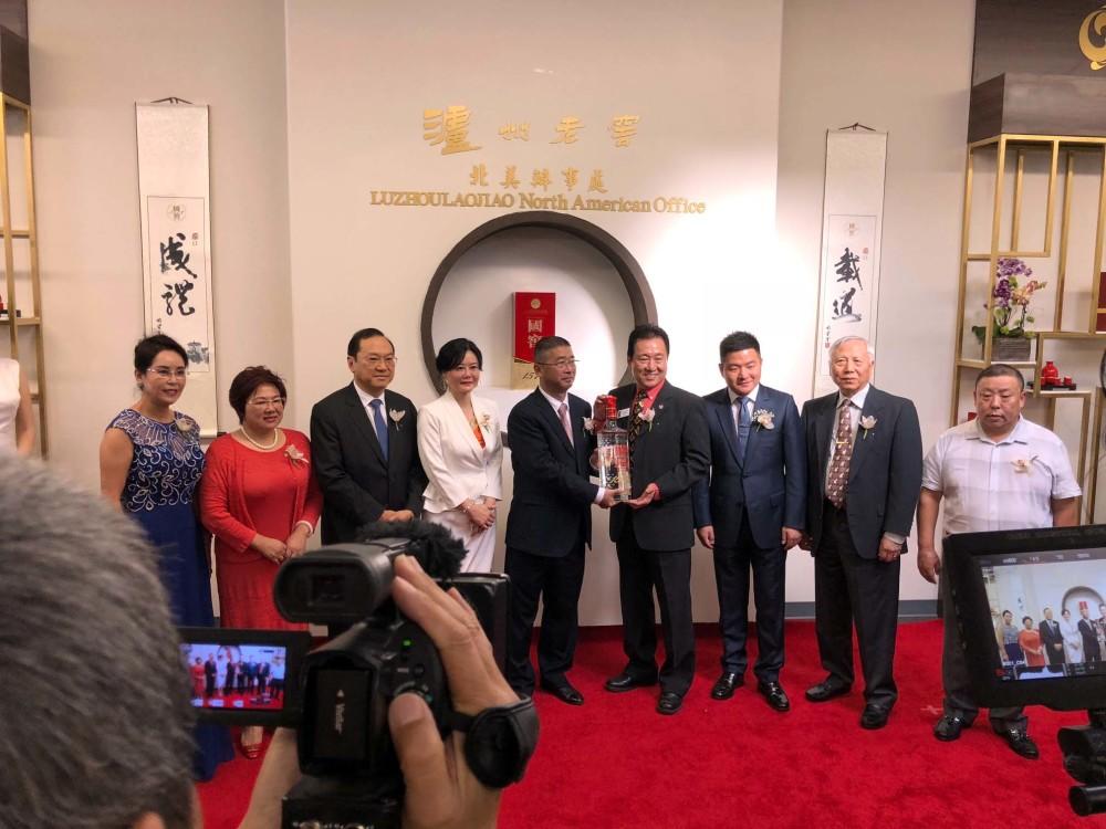 Luzhou Laojiao Grand Opening of USA Office