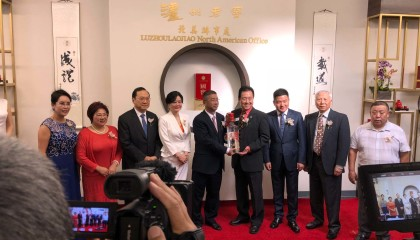 Luzhou Laojiao Grand Opening of USA Office